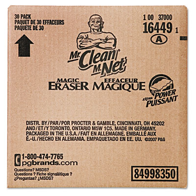 Mr. Clean Magic Eraser Extra Power, 4 3/5 x 2 2/5 in,